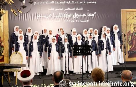 Liban: Cử hành Lễ Truyền tin tại Dinh Tổng thống