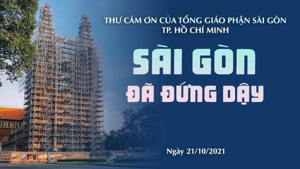 Sài Gòn đã đứng dậy: Thư cám ơn của TGP Sài Gòn