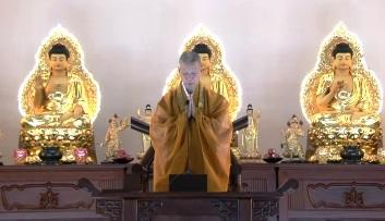 Sám hối tội căn - HT Thích Trí Quảng (2015)