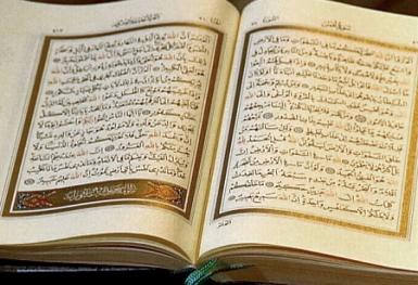 Thiên Kinh Qur`an
