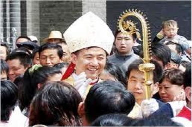 Tòa Thánh Vatican và vấn đề các giám mục tại Trung Quốc