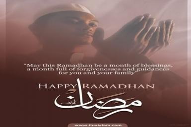 Hình ảnh sinh hoạt tháng Ramadan trên thế giới