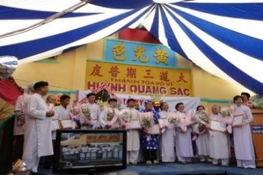 Ngày Liên Giao Hành Đạo tại Thánh Tòa Vô Vi Huỳnh Quang Sắc