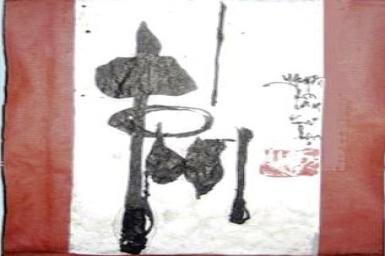 Chữ Tín trong truyền thống Nho giáo