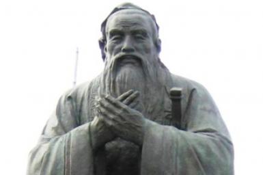 'Học thuyết' Khổng Tử có phải là một tôn giáo?