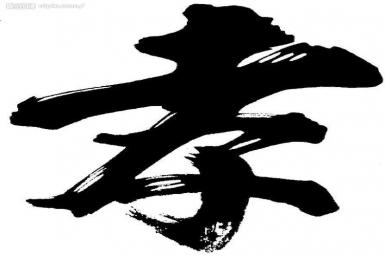 Vài nét về chữ Hiếu trong đạo Cao Đài qua quyển Kinh Thiên Đạo và Thế Đạo